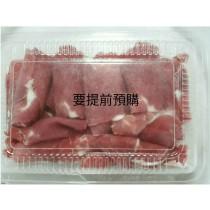 鮮刷羊肉片 一盒200g 10盒免運