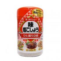 【多采擷嚴選】日本調味胡椒鹽 225g
